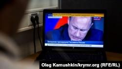 Трансляція візиту президента Росії Володимира Путіна до Криму. 17 серпня 2015 року