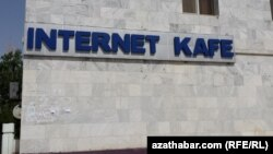 Balkanabatdaky ýeke-täk Internet-kafe