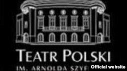 Polşa Teatrı
