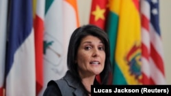 Посол США в ООН Ніккі Гейлі