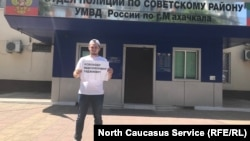Пикет в поддержку журналиста Гаджиева в Махачкале, 22 июня 2019 г.
