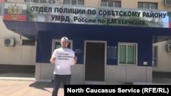 На пикете в поддержку журналиста Гаджиева