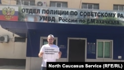 Пикет в поддержку журналиста Гаджиева в Махачкале, 22 июня 2019 года.