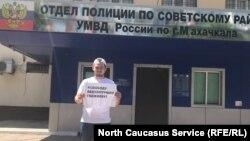 Журналист Әбділмүмін Гаджиевті қолдау акциясы. Махачкала, 22 маусым 2019 жыл.