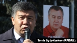 Алмамбет Шыкмаматов абактагы партиялашы Өмүрбек Текебаевди коргоо митингинде сүйлөп жатат.