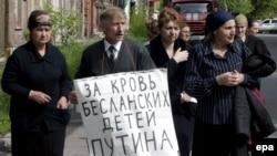 Родственники жертв трагедии в Беслане. Владикавказ, 23 мая 2006 года
