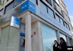 Российский банк в офошорной зоне на Кипре