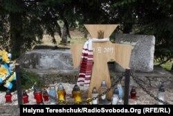 Могила у селі Верхрата