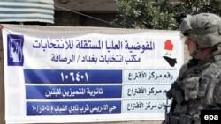Багдаддагы шайлоо жарнагы