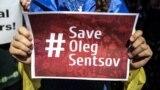 Акція з вимогою звільнити Олега Сенцова та інших українських політв'язнів із російських тюрем. Київ, 2 червня 2018 року