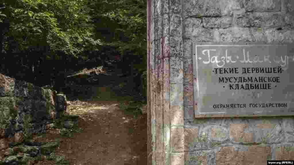 Старовинне мусульманське кладовище Гази-Мансур, поховання на якому проводилися з XV до XIX століття. Тут збереглося небагато середньовічних надгробків з вапняку. Раніше на цьому місці розташовувалося Текіє дервішів – монастир мусульманських ченців, пов'язаних із громадою Чуфут-Кале