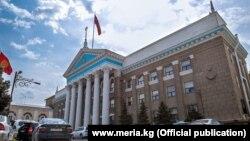 Здание мэрии Бишкека.