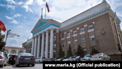 Бишкек мэриясы.