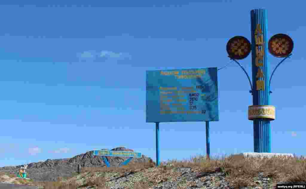 Ащысай – Шымкент қаласынан 260 километр қашықта жатқан ауыл. Бір кездері 18 мың тұрғыны болған ауылда қазір екі мыңнан сәл асатын адам қалған.