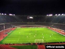 Tbilisi Milli Stadionu