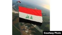 اكبر علم عراقي مساحة في العالم