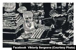Ілюзія пізнання. Віктория Сергєєва