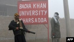 Pakistani security personnel stand near Bacha Khan University in Charsadda.