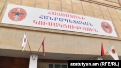 Избирательный штаб РПА в Арташате