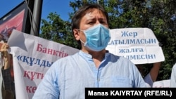 Оппозициялық саясаткер Жанболат Мамай билікке қарсы наразылық шарасында. Алматы, 6 маусым 2020 жыл.