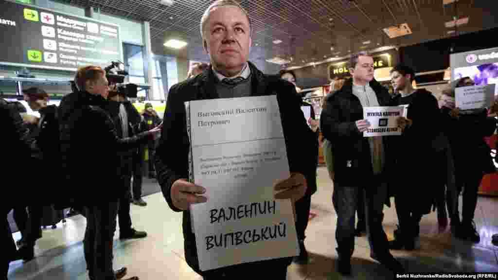 Петр Выговский– отец Валентина Выговского, которого приговорили к 11 годам лишения свободы