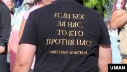 Один із учасників хресної ходи УПЦ (Московського патріархату)