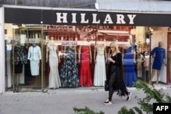 Trgovina Hillary u Prištini