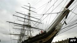 В 1957 году «Катти Сарк» был поставлен в сухой док в Гринвиче и превращен в музей