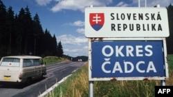 На границе между Чешской и Словацкой республиками, в июне 1992 года