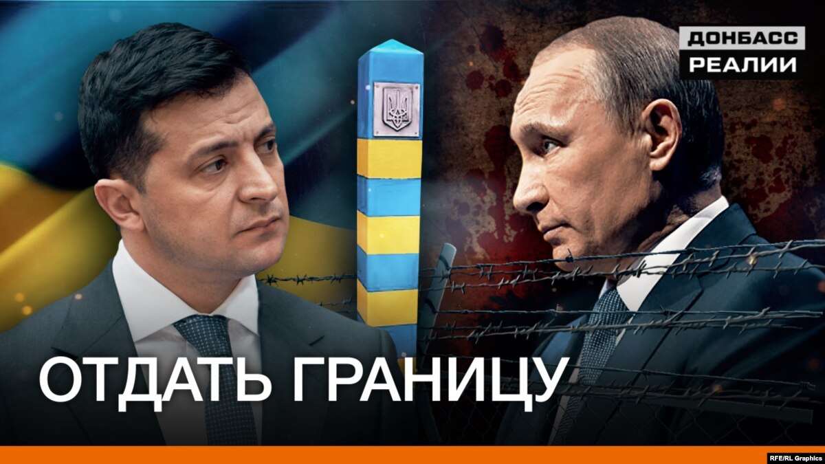 Донбасса грозят массовые расправы?