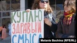 Монстрация в Новосибирске в 2015 году