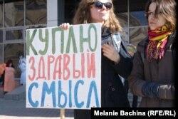 """""""Монстрация"""" в Новосибирске. Май 2015 года"""