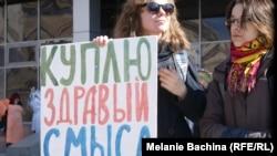 «Монстрация» в Новосибирске в 2015 году.