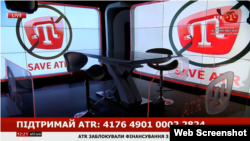 ATR resumed broadcasting on June 17, 2015 in Kyiv via satellite throughout Ukraine, including in Crimea, supported mostly with government money.