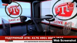 10 лютого кримськотатарський телеканал ATRзаявив про блокування його рахунків і фінансування з держбюджету і запустив марафон #SaveATR
