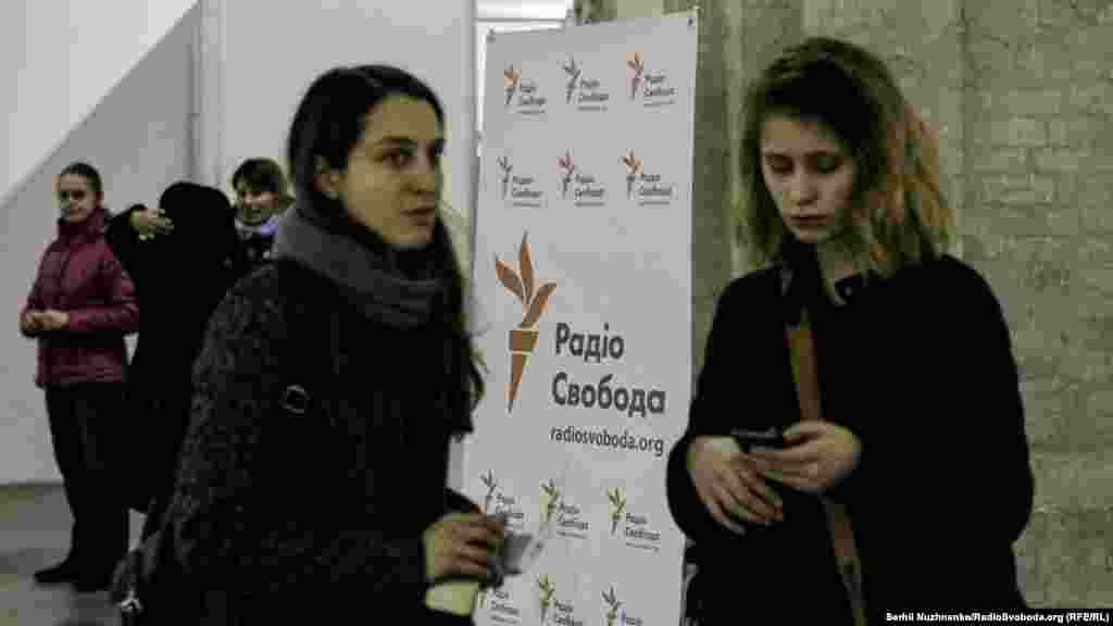 Радіо Свобода є одним із інформаційних партнерів виставки