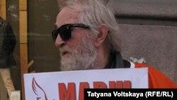 Акция в Петербурге, 22 сентября 2015 года