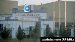 Önümçilik kärhanasy, Türkmenistan