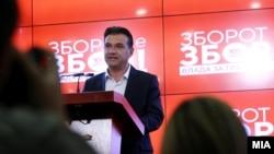 Министерот за комуникации, отчетност и транспарентност Роберт Поповски