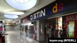 """Centrum"" ticaret merkezi, Aqmescit"