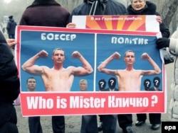 Демонстрация в Днепре - 16 февраля 2014 года
