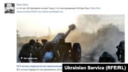Donbas, Ukrajina, arhivska snimka