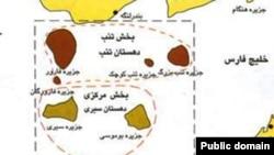 موقعیت سه جزیره ایرانی در دهانه تنگه هرمز در خلیج فارس.