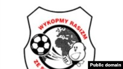 Польські неурядові організації понад 10 років проводять суспільні проекти стосовно боротьби з расизмом на стадіонах. На фото знак однієї із таких кампаній.