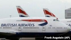 British Airways halted services to Pakistan in 2008.
