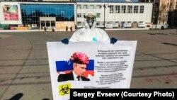 Пикет против поправок в Рязани