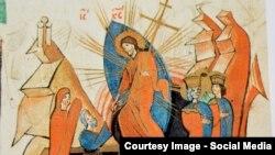 Scenă a Învierii, miniatură slavonă de sec. XVII