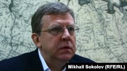 Русиянең элекке финанс министры Алексей Кудрин