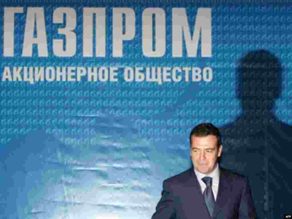 The Chairman - At the age of 24, Medvedev was invited to join St. Petersburg's regional administration, run by Putin. Upon becoming prime minister in 1999, Putin called on Medvedev to become his chief of staff. The protege eventually rose to presidential chief of staff, and soon after was rewarded with the most coveted job in the country's booming energy sector -- the chairmanship of the state-run gas giant Gazprom.