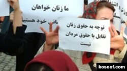 Iranian activists protest against antiwomen laws